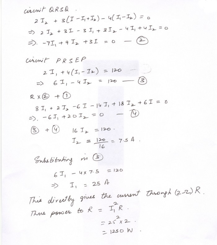 physics question answer